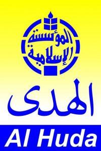 logo alhuda